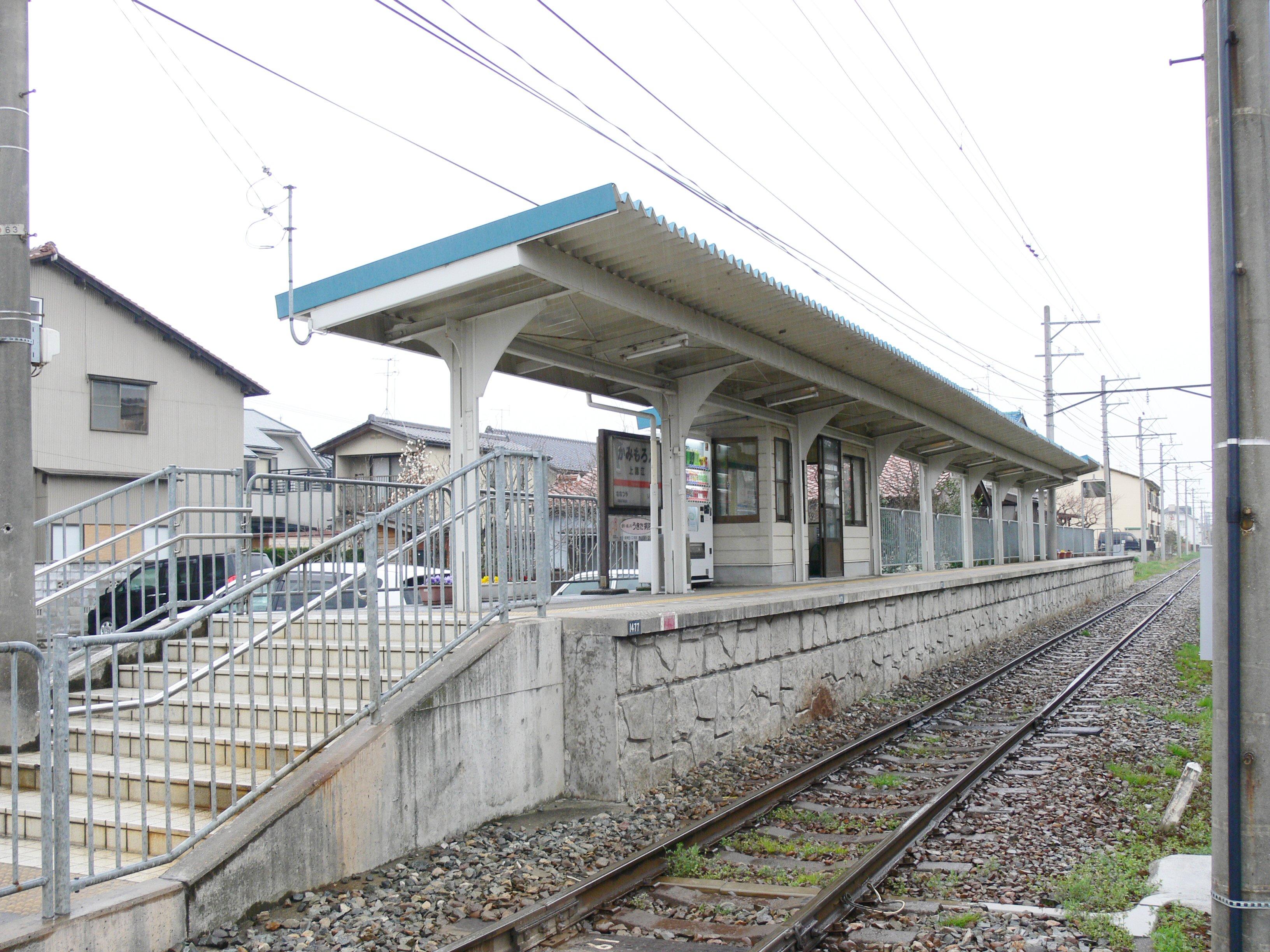 北陸鉄道浅野川線 上諸江駅