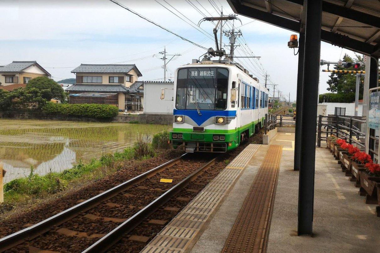 福井鉄道福武線 泰澄の里駅