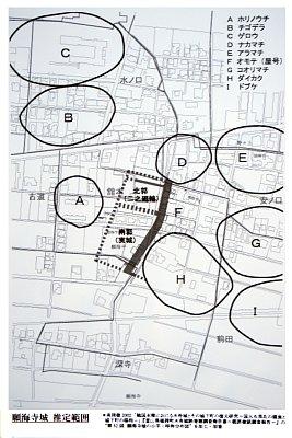 史跡 願海寺城跡