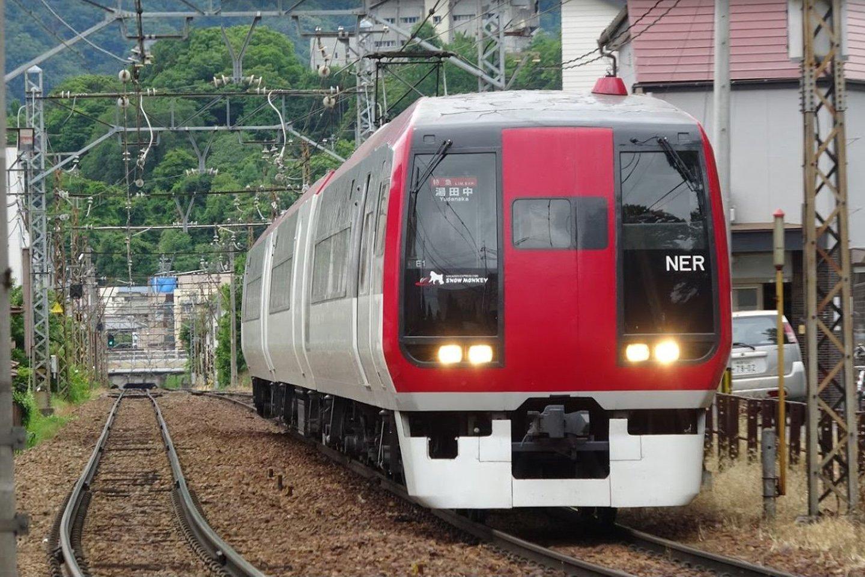 電鉄 長野