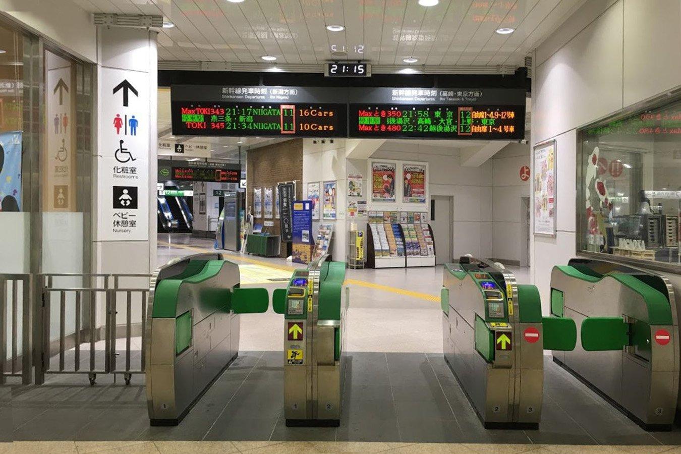 駅 出入り 同じ 改札